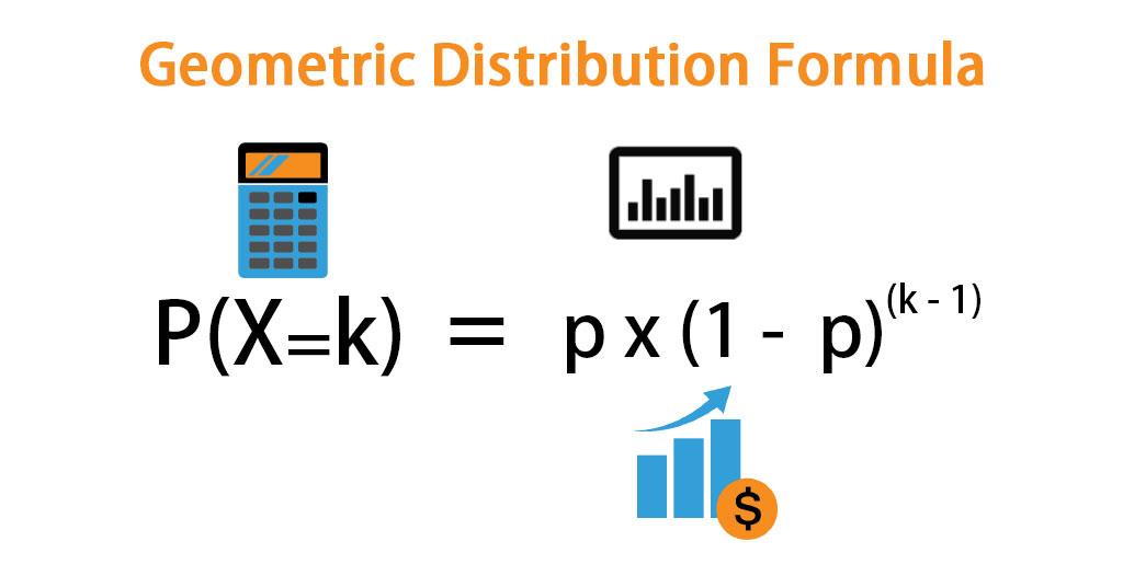 حسابرسی با توزیع هندسی